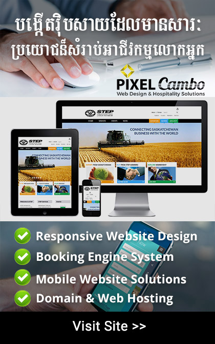 For over 9 years pixelcambo.com has delivered high level quality of website solutions for every customers around Cambodia. We combine industry-website leading with innovation technology and proven digital marketing strategies to help brands achieve success with your business values.